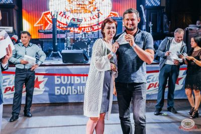 Вечеринка «Холостяки и холостячки», 2 августа 2019 - Ресторан «Максимилианс» Челябинск - 33