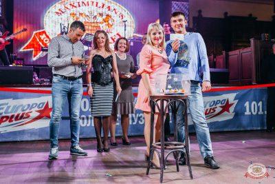 Вечеринка «Холостяки и холостячки», 2 августа 2019 - Ресторан «Максимилианс» Челябинск - 35