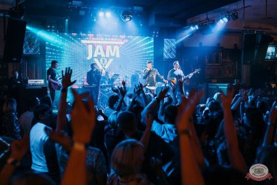 Вечеринка «Холостяки и холостячки», 2 августа 2019 - Ресторан «Максимилианс» Челябинск - 37