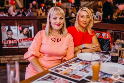 Вечеринка «Холостяки и холостячки», 2 августа 2019 - Ресторан «Максимилианс» Челябинск - 40