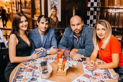 Вечеринка «Холостяки и холостячки», 2 августа 2019 - Ресторан «Максимилианс» Челябинск - 41