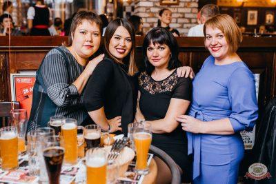 Вечеринка «Холостяки и холостячки», 2 августа 2019 - Ресторан «Максимилианс» Челябинск - 43
