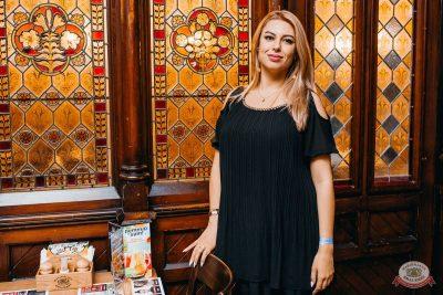 Вечеринка «Холостяки и холостячки», 2 августа 2019 - Ресторан «Максимилианс» Челябинск - 47