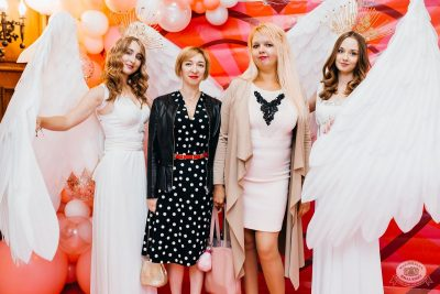 Вечеринка «Холостяки и холостячки», 2 августа 2019 - Ресторан «Максимилианс» Челябинск - 5