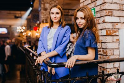 Вечеринка «Холостяки и холостячки», 2 августа 2019 - Ресторан «Максимилианс» Челябинск - 53