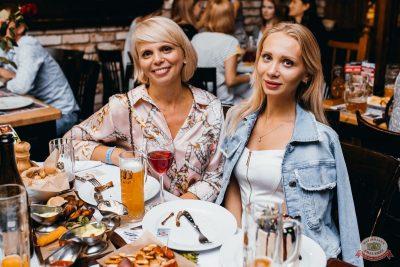 Вечеринка «Холостяки и холостячки», 2 августа 2019 - Ресторан «Максимилианс» Челябинск - 54