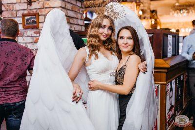 Вечеринка «Холостяки и холостячки», 2 августа 2019 - Ресторан «Максимилианс» Челябинск - 56
