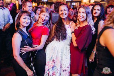 Вечеринка «Холостяки и холостячки», 2 августа 2019 - Ресторан «Максимилианс» Челябинск - 58