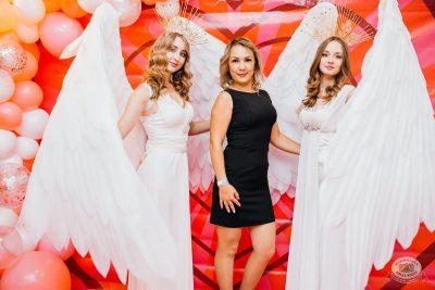 Вечеринка «Холостяки и холостячки», 2 августа 2019 - Ресторан «Максимилианс» Челябинск - 7