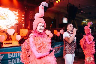 Вечеринка «Холостяки и холостячки», 21 июня 2019 - Ресторан «Максимилианс» Челябинск - 11