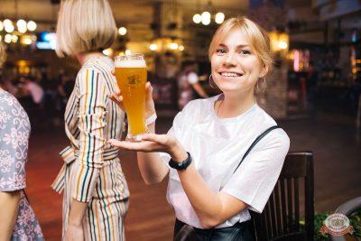 Вечеринка «Холостяки и холостячки», 21 июня 2019 - Ресторан «Максимилианс» Челябинск - 13