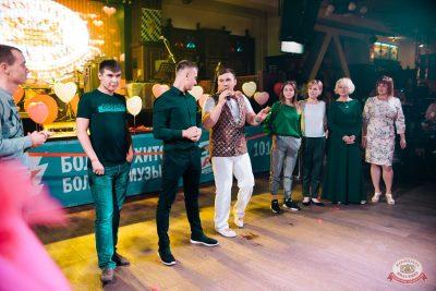 Вечеринка «Холостяки и холостячки», 21 июня 2019 - Ресторан «Максимилианс» Челябинск - 14