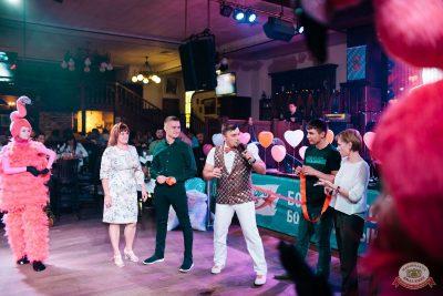 Вечеринка «Холостяки и холостячки», 21 июня 2019 - Ресторан «Максимилианс» Челябинск - 16