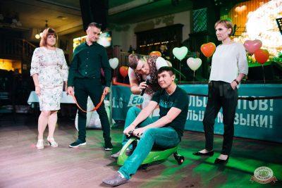 Вечеринка «Холостяки и холостячки», 21 июня 2019 - Ресторан «Максимилианс» Челябинск - 17