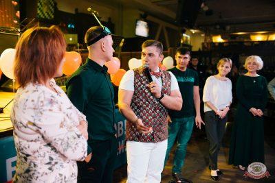 Вечеринка «Холостяки и холостячки», 21 июня 2019 - Ресторан «Максимилианс» Челябинск - 18
