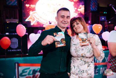 Вечеринка «Холостяки и холостячки», 21 июня 2019 - Ресторан «Максимилианс» Челябинск - 19
