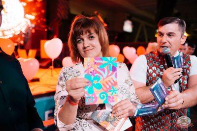 Вечеринка «Холостяки и холостячки», 21 июня 2019 - Ресторан «Максимилианс» Челябинск - 20