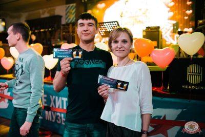 Вечеринка «Холостяки и холостячки», 21 июня 2019 - Ресторан «Максимилианс» Челябинск - 21