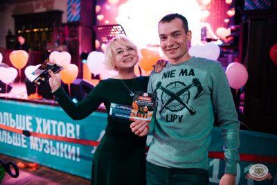 Вечеринка «Холостяки и холостячки», 21 июня 2019 - Ресторан «Максимилианс» Челябинск - 22