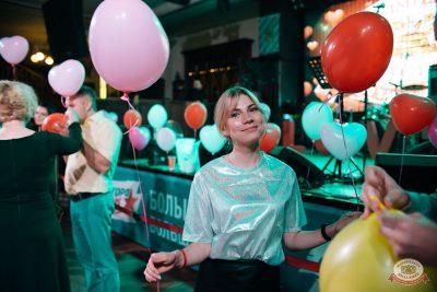 Вечеринка «Холостяки и холостячки», 21 июня 2019 - Ресторан «Максимилианс» Челябинск - 23