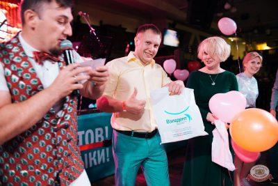 Вечеринка «Холостяки и холостячки», 21 июня 2019 - Ресторан «Максимилианс» Челябинск - 24
