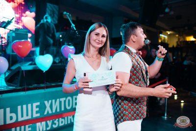 Вечеринка «Холостяки и холостячки», 21 июня 2019 - Ресторан «Максимилианс» Челябинск - 27