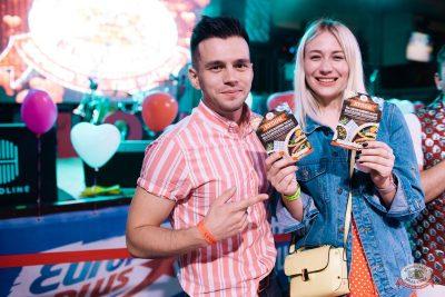 Вечеринка «Холостяки и холостячки», 21 июня 2019 - Ресторан «Максимилианс» Челябинск - 28