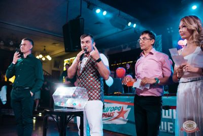 Вечеринка «Холостяки и холостячки», 21 июня 2019 - Ресторан «Максимилианс» Челябинск - 29