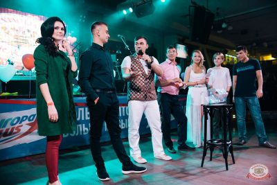 Вечеринка «Холостяки и холостячки», 21 июня 2019 - Ресторан «Максимилианс» Челябинск - 30