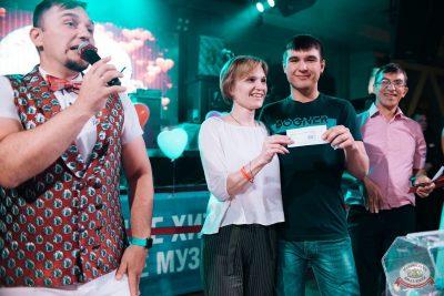 Вечеринка «Холостяки и холостячки», 21 июня 2019 - Ресторан «Максимилианс» Челябинск - 31