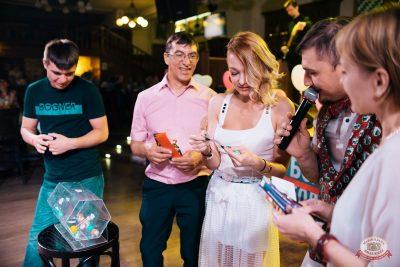 Вечеринка «Холостяки и холостячки», 21 июня 2019 - Ресторан «Максимилианс» Челябинск - 34