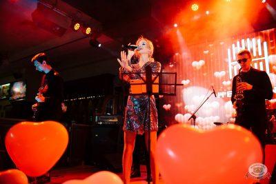 Вечеринка «Холостяки и холостячки», 21 июня 2019 - Ресторан «Максимилианс» Челябинск - 36