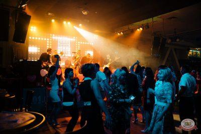 Вечеринка «Холостяки и холостячки», 21 июня 2019 - Ресторан «Максимилианс» Челябинск - 37