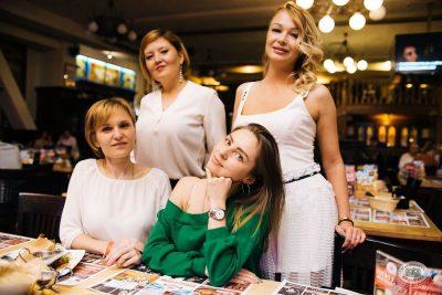 Вечеринка «Холостяки и холостячки», 21 июня 2019 - Ресторан «Максимилианс» Челябинск - 39