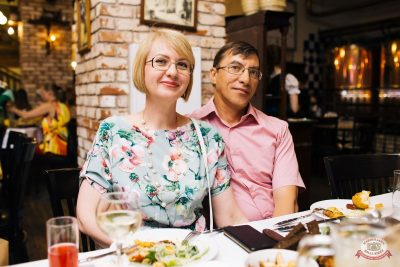 Вечеринка «Холостяки и холостячки», 21 июня 2019 - Ресторан «Максимилианс» Челябинск - 40