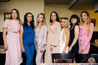 Вечеринка «Холостяки и холостячки», 21 июня 2019 - Ресторан «Максимилианс» Челябинск - 41