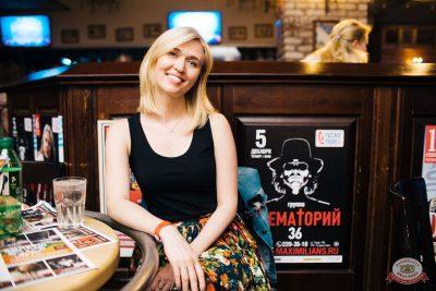 Вечеринка «Холостяки и холостячки», 21 июня 2019 - Ресторан «Максимилианс» Челябинск - 47