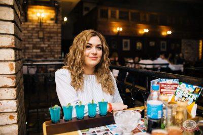 Вечеринка «Холостяки и холостячки», 21 июня 2019 - Ресторан «Максимилианс» Челябинск - 50