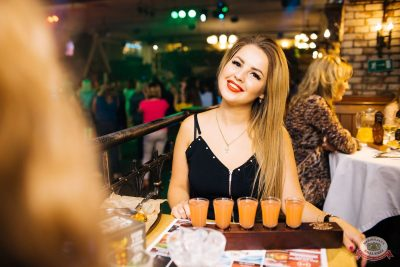 Вечеринка «Холостяки и холостячки», 21 июня 2019 - Ресторан «Максимилианс» Челябинск - 51