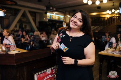 Вечеринка «Холостяки и холостячки», 21 июня 2019 - Ресторан «Максимилианс» Челябинск - 53