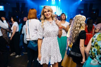 Вечеринка «Холостяки и холостячки», 21 июня 2019 - Ресторан «Максимилианс» Челябинск - 56