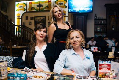 Вечеринка «Холостяки и холостячки», 21 июня 2019 - Ресторан «Максимилианс» Челябинск - 59