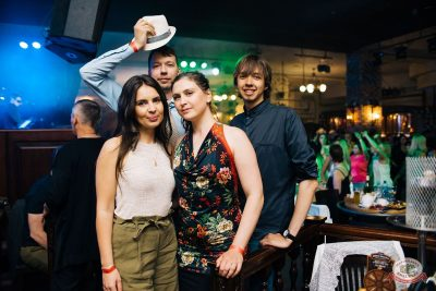 Вечеринка «Холостяки и холостячки», 21 июня 2019 - Ресторан «Максимилианс» Челябинск - 60