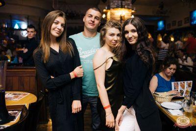 Вечеринка «Холостяки и холостячки», 21 июня 2019 - Ресторан «Максимилианс» Челябинск - 61