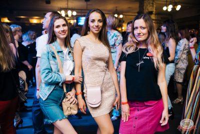 Вечеринка «Холостяки и холостячки», 21 июня 2019 - Ресторан «Максимилианс» Челябинск - 63