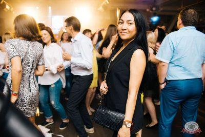 Вечеринка «Холостяки и холостячки», 21 июня 2019 - Ресторан «Максимилианс» Челябинск - 64