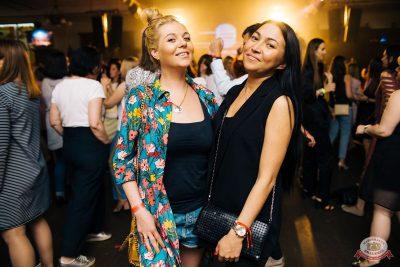 Вечеринка «Холостяки и холостячки», 21 июня 2019 - Ресторан «Максимилианс» Челябинск - 65