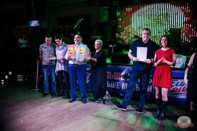 Вечеринка «Холостяки и холостячки», 6 декабря 2019 - Ресторан «Максимилианс» Челябинск - 11