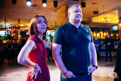 Вечеринка «Холостяки и холостячки», 6 декабря 2019 - Ресторан «Максимилианс» Челябинск - 12