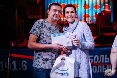 Вечеринка «Холостяки и холостячки», 6 декабря 2019 - Ресторан «Максимилианс» Челябинск - 13